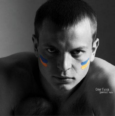 Сегодня Олегу Гусеву исполняется 30 лет - изображение 2
